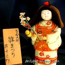 Japanese Antiques - Collectable Japanese Doll