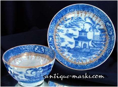 John Rose Banana Tree Tea Bowl & Saucer c1799