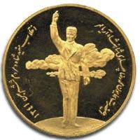 Mohammad Reza Pahlevi, gold medal Obverse