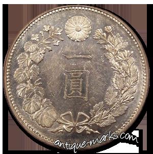 Reverse side of Rare Japanese Silver Dragon Yen c1885
