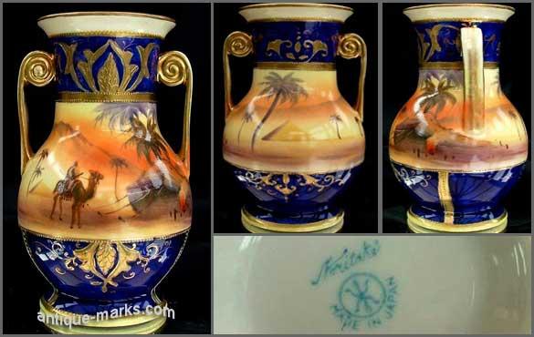 Noritake China Marks on a Noritake desert pattern vase