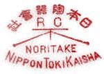 Noritake rc mark