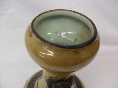 Qing Dynasty Vase Top Rim