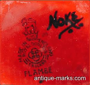 Doultons Charles Noke - Flambe Glaze Signature Mark