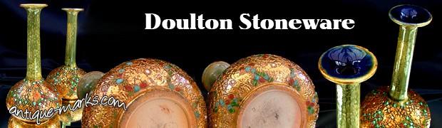 Collectable Doulton Lambeth Stoneware